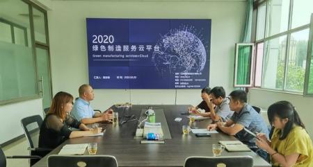 天津宝坻经济开发区领导莅临禄智集团参观考察